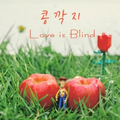 Love Is Blind (Single) - Heyne, Minsoo