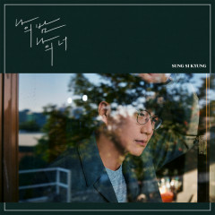 Holding On To You (Single) - Sung Si Kyung