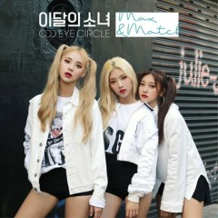 Max & Match - LOONA ODD EYE CIRCLE
