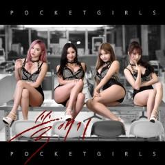 Oppa Is Trash (Single) - Pocket Girls