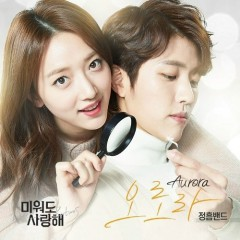 Love Returns OST Part.1 - Jungheum Band