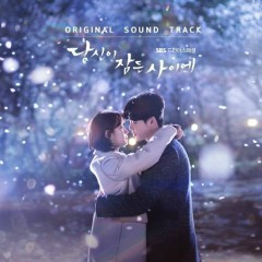 While You Were Sleeping OST (CD1) - Various Artists