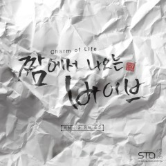 Charm Of Life (Single) - HEE CHUL, Shindong, Eunhyuk, Solar