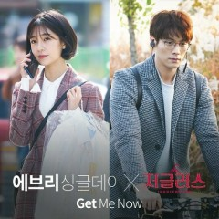 Jugglers OST Part.2