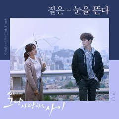 Rain Or Shine OST Part.1