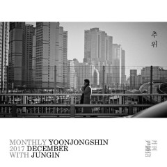 Monthly Project 2017 December (Single) - Yoon Jong Shin, Jung In