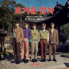 N.Flying 3rd Mini Album 'THE HOTTEST : N.Flying' - N.Flying
