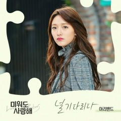 Love Returns OST Part.7