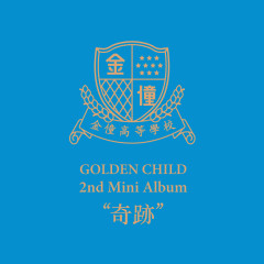 Miracle (2nd Mini Album) - Golden Child