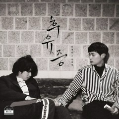 Falling Blossoms (Single) - Min Kyung Hoon, Heechul