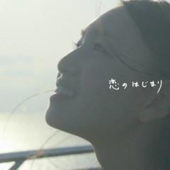 Koi no Hajimari
