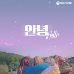 Hello (Single) - PRIDE BAND