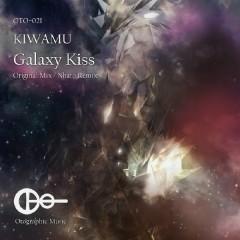 Galaxy Kiss