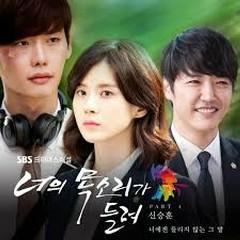I Hear Your Voice OST Part.4 - Shin Seung Hoon