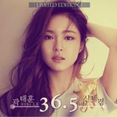 곽태훈 부반장의 Limited Edition 1 - Kwak Tae Hoon