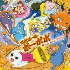 Bobobo-bo Bo-bobo's Music Album CD2
