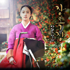 Jang Ok Jung, Live For Love OST Part.4 - Page