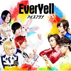 EverYell