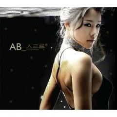 Seureureug (스르륵) - AB
