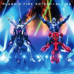 PLASMIC FIRE