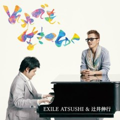 それでも、生きてゆく (Soredemo, Ikiteyuku)  - Exile Atsushi,Nobuyuki Tsujii
