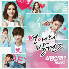 Discovery Of Love OST Part 2 - J Rabbit