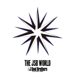 THE JSB WORLD CD3 - Sandaime J Soul Brothers