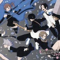Yozakura Quartet ~Hana no Uta~ Character Song Best
