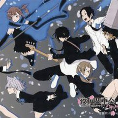 Yozakura Quartet Original Soundtrack - Sakura Shinmachi no Narashikata.