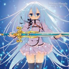 Kyoumei no True Force - Hitomi Harada