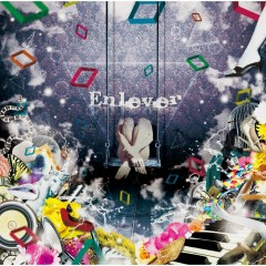 Enlever - ave;new