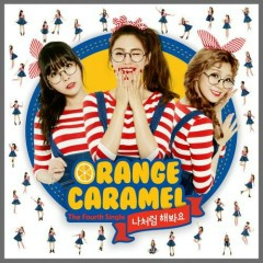My Copycat - Orange Caramel