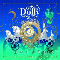 Traumerei - Dolly
