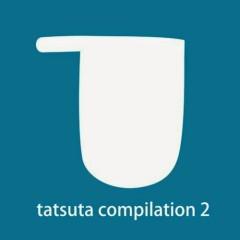 Tatsuta Compilation 2 - Kamome Sano