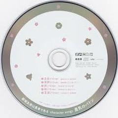 Yuki Yuna wa Yuusha de Aru character songs: Yuuki no Baton Solo ver.