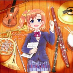 Love Live! Orchestral μ'sic♪