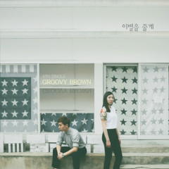 Let's Goodbye - Groovy Brown