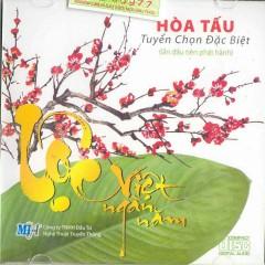 Lộc Việt Ngàn Năm - Various Artists