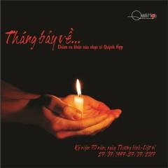 Tháng Bảy Về (Nhạc Sĩ Quỳnh Hợp) - Quỳnh Hợp