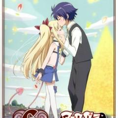 Astarotte no Omocha! BD DVD 6 Limited Edition Bonus Special CD