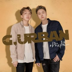 Just Friend (Single) - G.URBAN