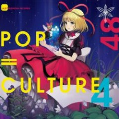 POP | CULTURE 4 - Alstroemeria Records