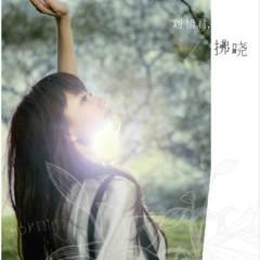 拂晓/ Làm Sáng Tỏ - Lưu Tích Quân