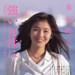 MOMOKO SINGLES 1984-86 (CD3)
