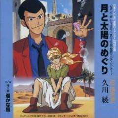 Lupin the 3rd -Tsuki to Taiyou no Meguri-  - Aya Hisakawa