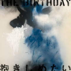 Dakishimetai - The Birthday