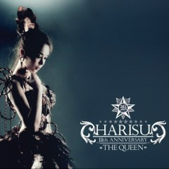 The Queen (11th Anniversary)