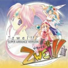 zwei!! SUPER ARRANGE VERSION - Falcom Sound Team JDK