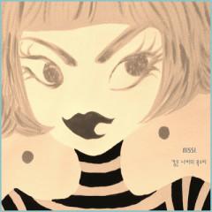Geomeun Nabiui Moksori (검은 나비의 목소리) - Nissi