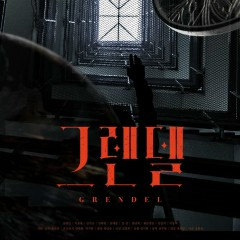 Grendel (Original Soundtrack)